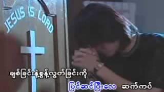 Lay Phyu - Akha Mae.mp4