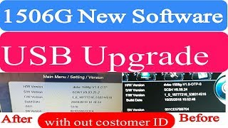 1506G New Software 2019 Download