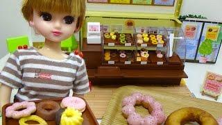 リカちゃんのドーナツとほんものミスタードーナツ thumbnail