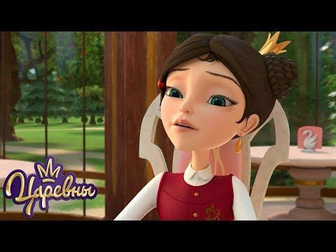 Даша принцесса мультфильм