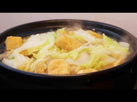 白菜豆腐煲的做法,汤鲜味美,简单又好吃