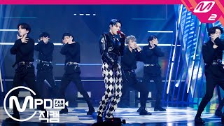 Gambar cover [MPD직캠] WOODZ(조승연)직캠 4K '파랗게(Love Me Harder)' (Horizontal Ver.) (WOODZ FanCam)| @MCOUNTDOWN_2020.7.2
