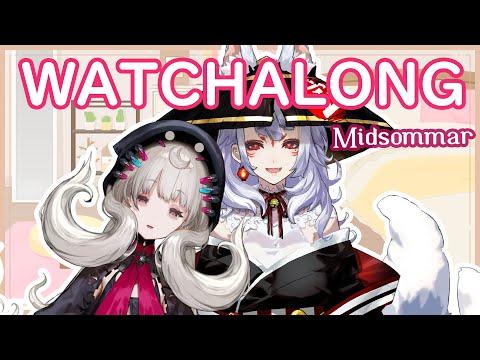 【WATCHALONG | Midsommar】Spooks with mami!!【NIJISANJI EN | Reimu Endou】
