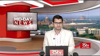 English News Bulletin – August 21 2019 1 Pm