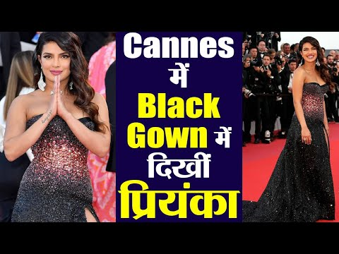 Priyanka Chopra stuns in black gown at Cannes 2019 red carpet; Check Out | Boldsky Mp3