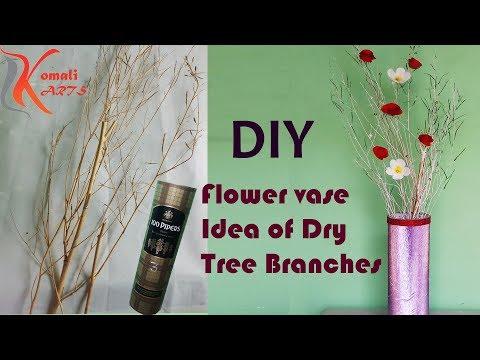 DIY#Flower vase Idea From Dry Tree Branches #Paper Creafts#Komali Arts