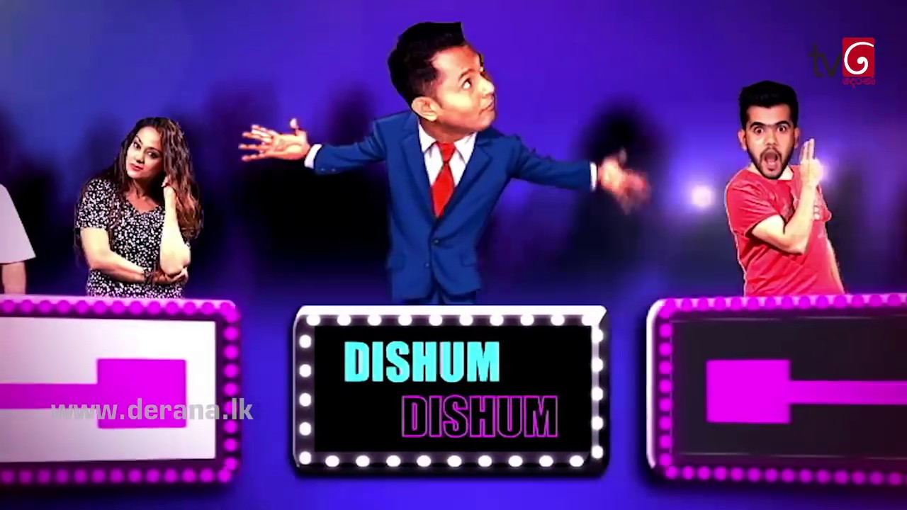Dishum Dishum | 15th July 2018