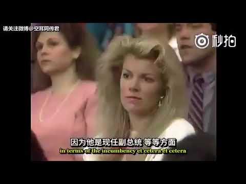 中美貿戰註定要打?特朗普30年前訪談「出土」