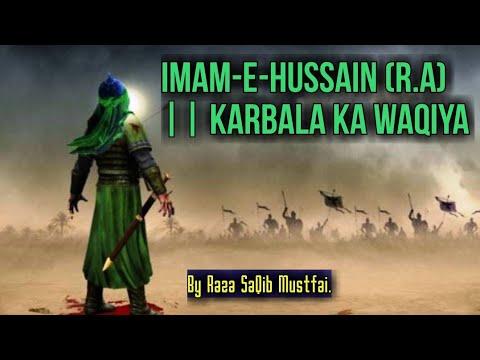 Imam-E-Hussain (R.A) || Emotional  Bayan || Karbala Ka Waqia  || By Moulana Raza Saqib Mustfai