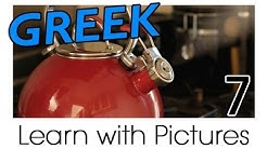 Learn Greek with Pictures -- Cooking in the Kitchen