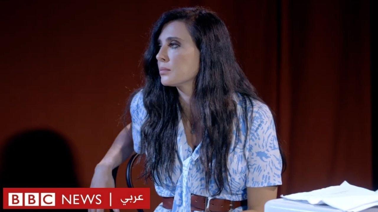 -همسات- لدعم المسرح في لبنان  - نشر قبل 19 ساعة