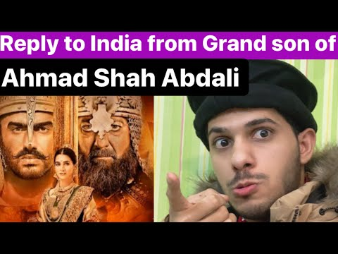 Panipat movie Review from Grand son of Ahmad shah Abdali Mp3