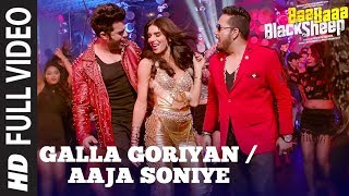 Galla Goriyan+Aaja Soniye | Baa Baaa Black Sheep