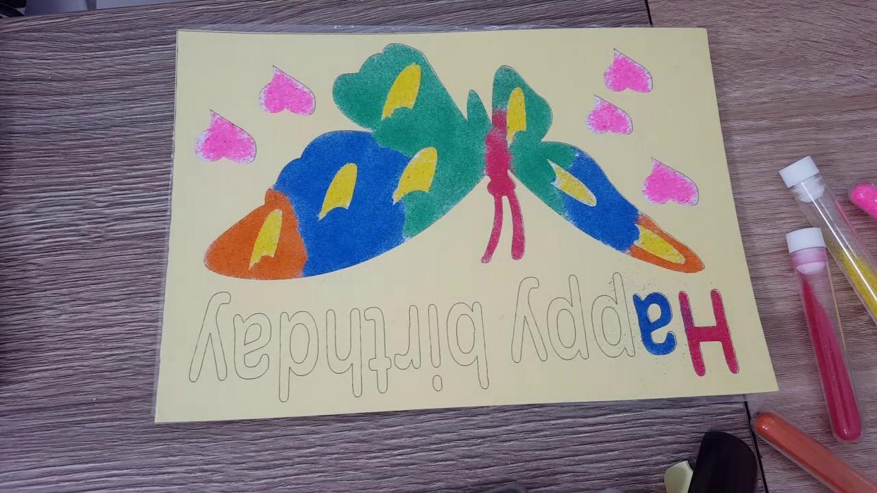 Vẽ tranh cát chú bướm siêu to  Tô màu đầu con bướm