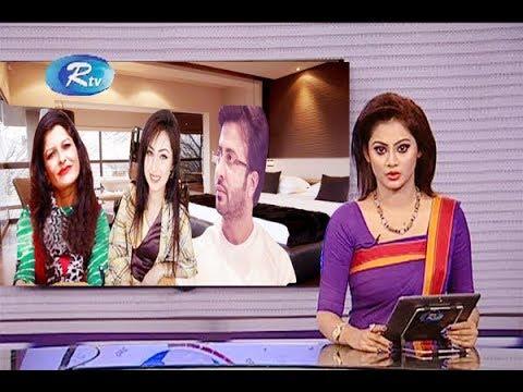মাত্র অপুর বাসায় শাকিবের প্রথম স্ত্রী অবাক শাকিব খান !Shakib khan !Latest Bangla News