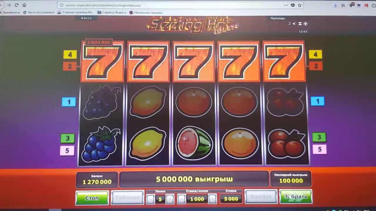 Семерки ком игровые автоматы игровой автомат мобильный версия