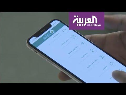 نشرة الرابعة   وزارة العدل السعودية تبدأ التوثيق اللألكتروني لعقود الزواج  - نشر قبل 20 ساعة