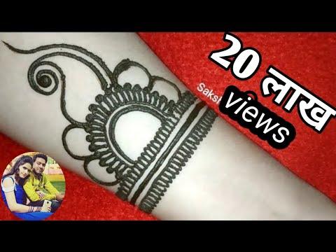 ईद स्पेशल अरेबिक ब्यूटीफुल मेहंदी डिजाइन