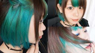 How to dye your hair=EmeraldGreen= カラートリートメントでエメラルドグリーンに染めてみた thumbnail