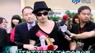 中天新聞》「千秋王子」玉木宏1日上午十點將搭CI223班機抵松山機場,此...