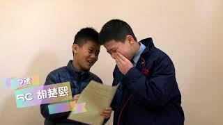 Publication Date: 2018-01-08   Video Title: 傑出學生選舉宣傳片(高年級)