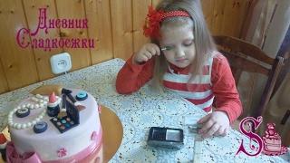 Торт с косметикой для девушки.(, 2017-02-11T09:47:08.000Z)