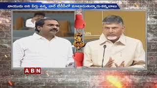 Chandrababu Naidu Slams Minister kannababu Over Naidu Remarks