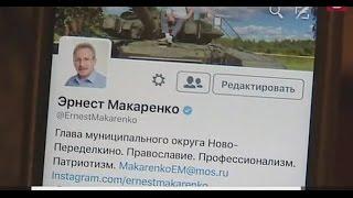 Госслужащих обязали отчитываться о записях в соцсетях