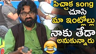 RamaKrishna About Pichaak Song Response || Hushaaru movie || Telugu Entertainment TV ||