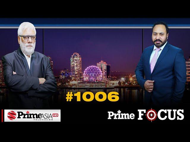 Prime Focus (1006) || ਕਿਸਾਨੀ ਸੰਘਰਸ਼ ਵਿਰੁੱਧ ਸਾਜਿਸ਼ਾਂ ਦਾ ਚੱਕਰਵਿਊ