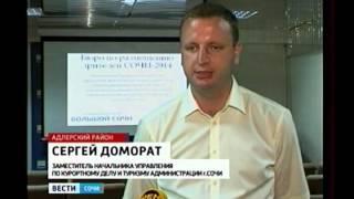Бюро бронирования номеров(, 2012-09-07T11:45:25.000Z)