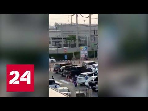 Двенадцать убитых: военный расстрелял людей на улице города в Таиланде - Россия 24