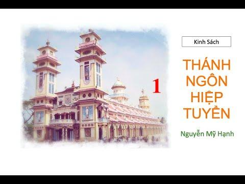 [Kinh Sách] Thánh Ngôn Hiệp Tuyển – Tập 1 – Tòa Thánh Tây Ninh – Người đọc: Nguyễn Mỹ Hạnh