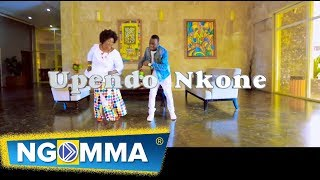 Fabian Modern ft Upendo Nkone - Nataka Nikuone Yesu(Official Video)