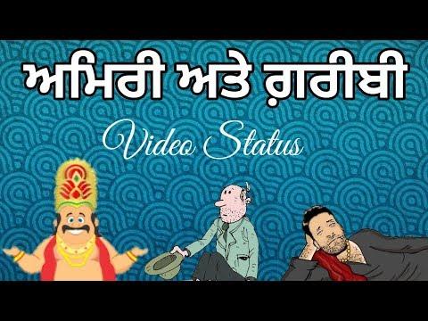 Ameeri Vs Greebi- New Status- Toor Films- SM Media