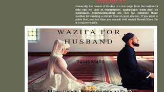 Love Dispute Wazifa