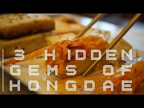 Where to Eat in Hongdae, Seoul