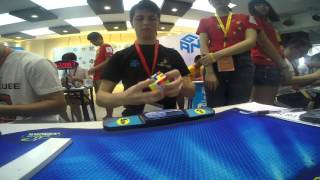 5x5 Rubik's cube former world record: 47.25 seconds