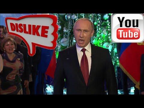 Путин YouTube Народ против - Видео на ютубе
