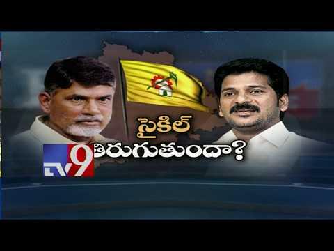 #BigNewsBigDebate : Will TDP regain power in Telangana ? - TV9