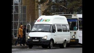 Поездка на ЛУИДОР-225000(ГАЗ-3221) Х 363 ХТ 86, 53-й маршрут, Сургут