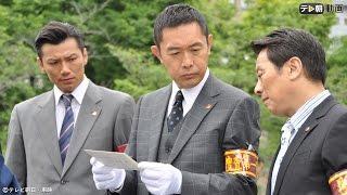 不動産会社の契約社員・猪狩満(吉野正弘)の死体が発見された。捜査一...