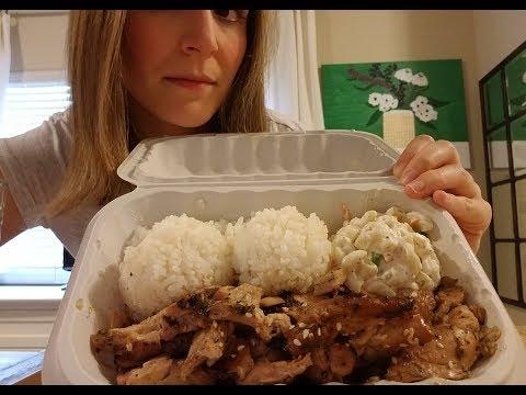 ASMR: Hawaiian Food!! Macaroni Salad + BBQ Honey Chicken + Rice