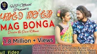 MAG BONGA RE (Full Video)    New Santali Music Video 2021    Marshal & Sohini    HP Official