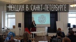 Видеокурс по заработку в интернете для начинающих