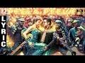 Thaanaa Serndha Koottam - Peela PeelaLyric Video| Suriya | Anirudh l VigneshShivN | Keerthi Suresh