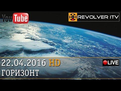 Земля: круглая или плоская? Доказательства • Revolver ITV