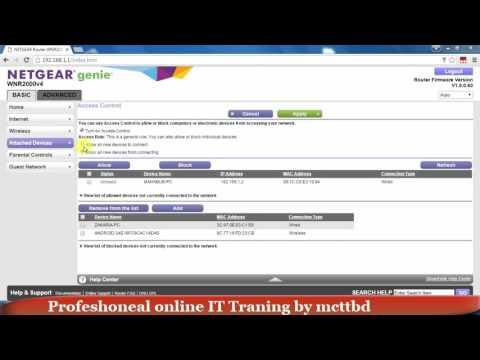 Netgear Advanced Wireless Security using a MAC filter | Block| MAC Filtering