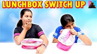 Lunch Box Switch Up Challenge | Taste Test, Eating Contest by Twin Sisters Anu And Ayu