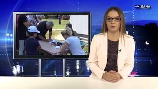Centar Fenix organizirao akciju prikupljanja kurbanskog mesa... RTV SANA - , (vijesti 22.08.2018.)